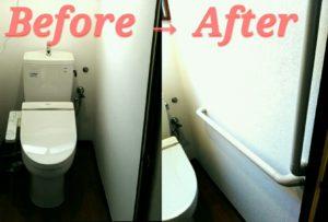 トイレの手すりの画像