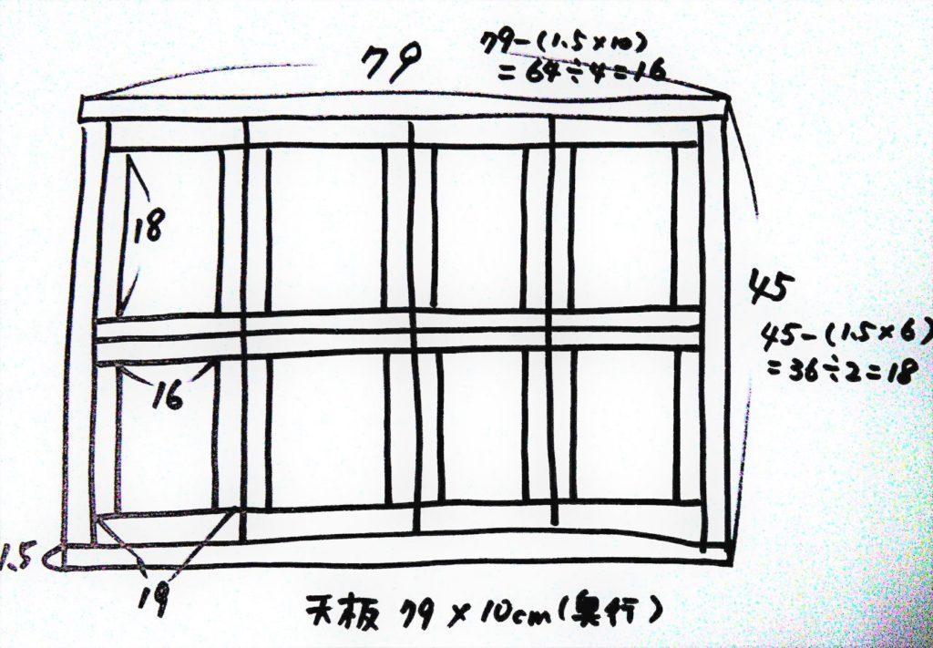 手書きメモの画像