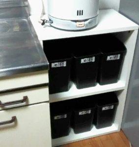 ゴミ箱 分別 キッチン