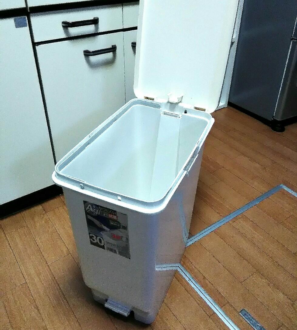 ゴミ箱 ダイソー