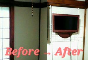 壁掛けテレビのビフォーアフター画像