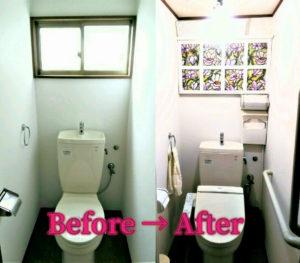 トイレのDIYのビフォーアフターの画像