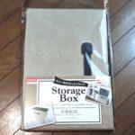カラーボックス用ケースの画像