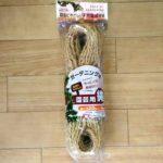園芸用の縄の画像