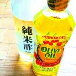 油と酢の画像