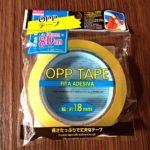 テープの画像
