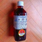 木酢液の画像